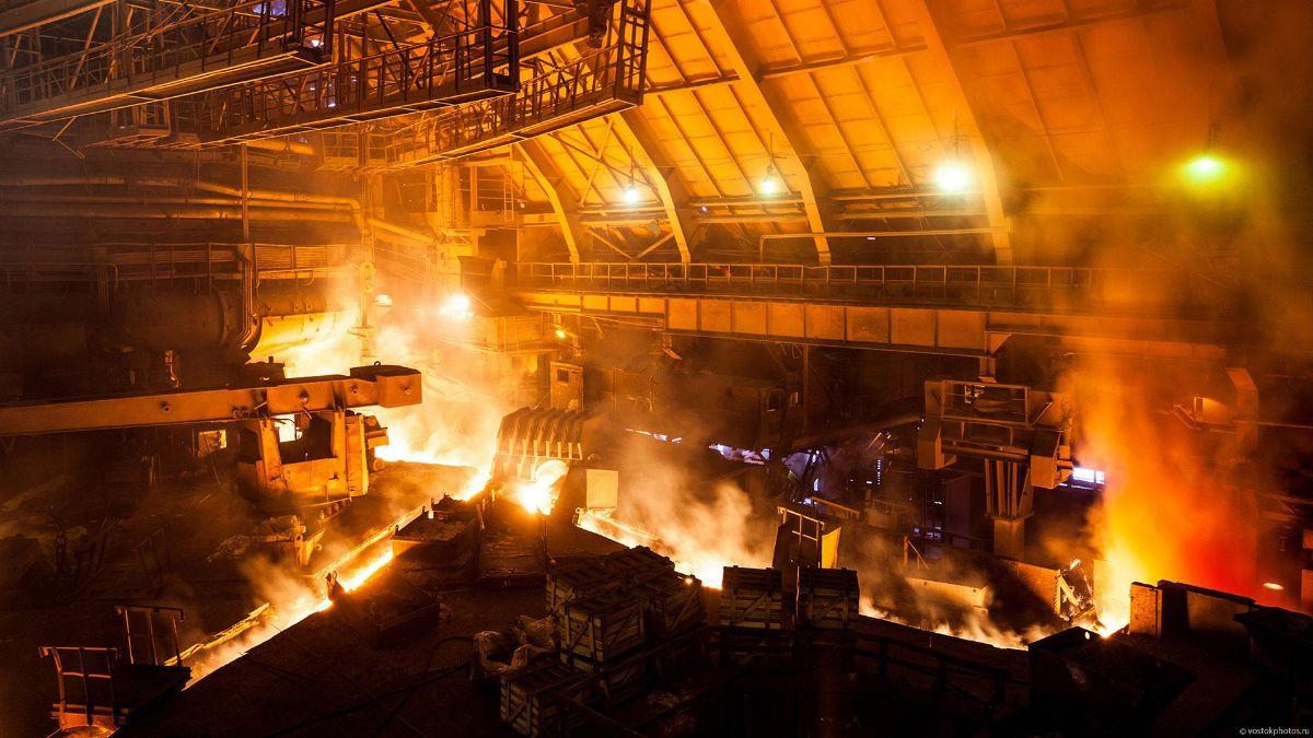 Бизнес-план мини-металлургического завода ЭКЦ «Инвест-Проект»