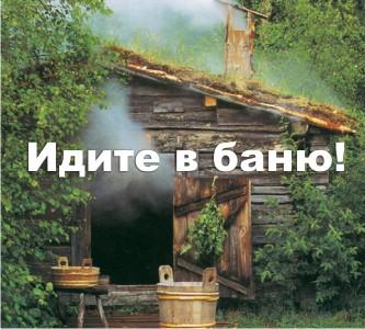 купить бизнес-план банного комплекса с фин.расчетами